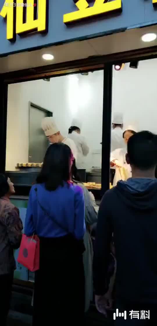 上海四川北路尚峰仙豆糕试吃