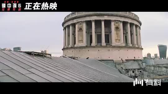 《碟中谍6:全面瓦解》 阿汤哥伦敦舍命跳楼,替身都不如他