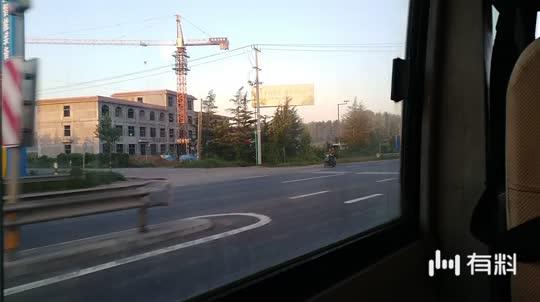 上学的路上