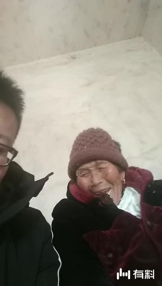 """我""""60""""岁的奶奶"""