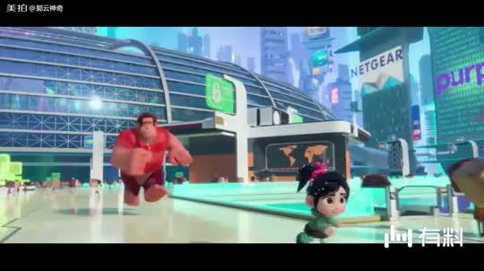 年度最佳动画电影《无敌破坏王2》