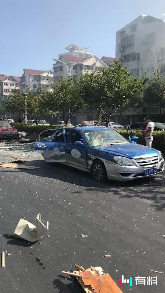浙江爆炸了