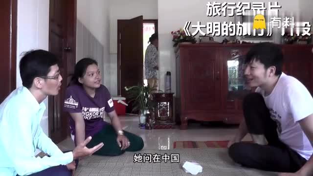 柬埔寨女孩一个月工资600块,真想带她来中国
