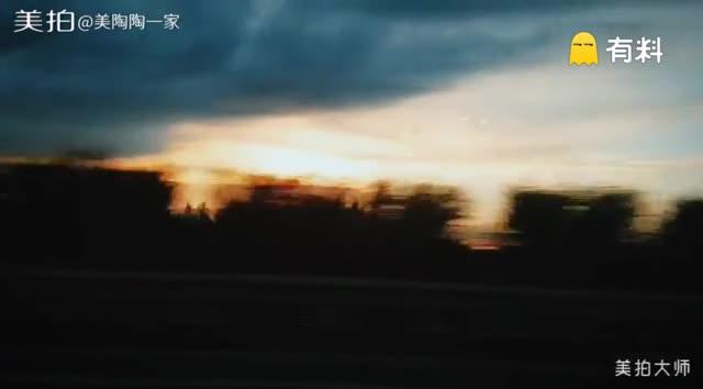 这是昨天高速公路上拍下的,昨晚回家太...