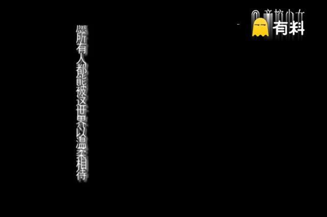 Unravel 四国语版【东京喰种op】好听炸了.