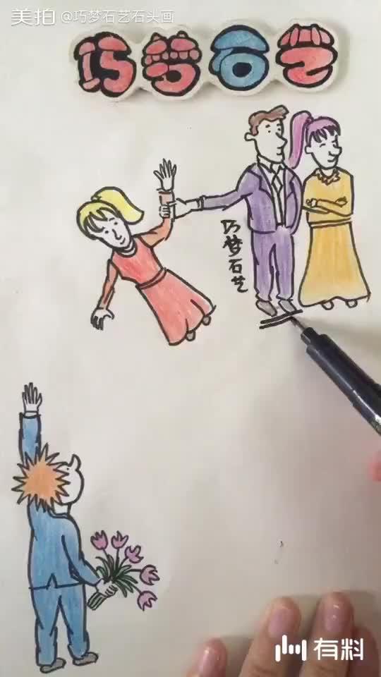 人像手绘,爱情的距离,你看懂了吗?下方评论可吐槽自己的感受。