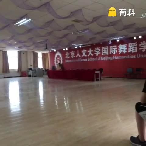 今天去北京人文大学看课,初一的班,跳的...