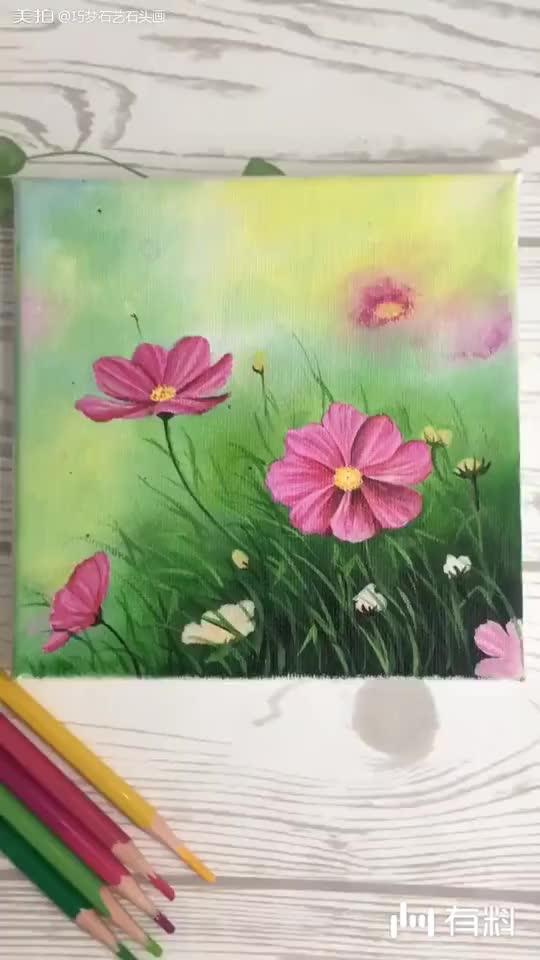 更新一幅作品,大家猜到画的是什么花