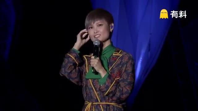 李宇春演唱会现场版的《南方姑娘》,一直很喜欢这首歌,静谧又温和。