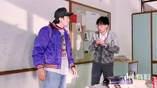【逃学威龙2】老师上课没气势,星爷分分钟教他怎么当老师,爆笑!