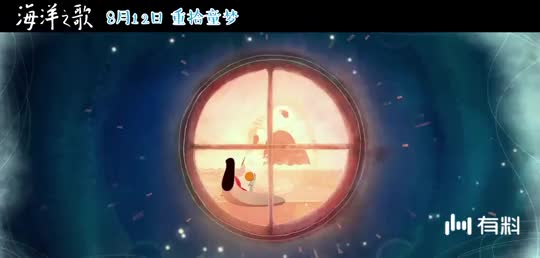 动画电影【海洋之歌】推广曲MV,画面美哭,歌词虐哭……