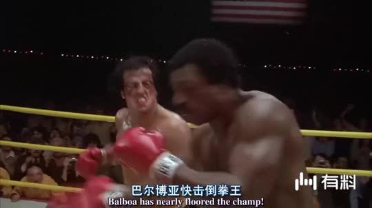 #电影片段#@洛奇2  拳手意外获得挑战拳王机会,最后坚持不懈成新拳王