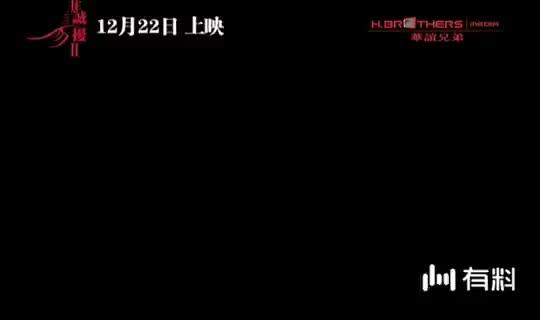 《非诚勿扰2》宣传曲MV