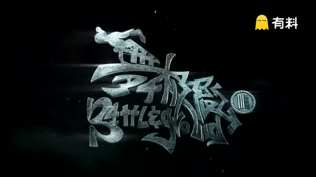 【1M舞室采访】May J+Hyojin+Junsun+Eunho舞极限比赛评委采访中文字幕