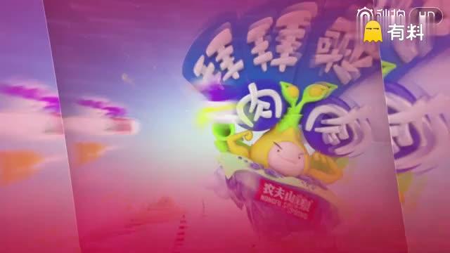 """宪哥,一个将火车开到了节目现场的老司机,一个""""飙车""""从来不减速的艺术家,柳岩在#拜拜啦肉肉#里真是被他坑惨了哈哈哈哈哈哈"""