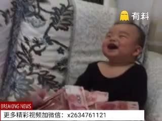#搞笑##上头条#小小年纪见钱眼开