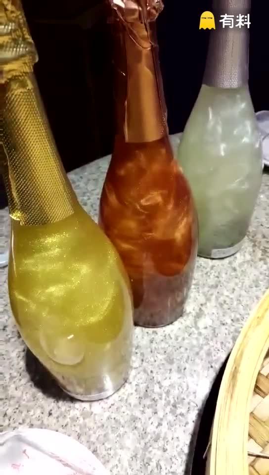 #金箔香槟#