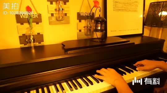 超好听的钢琴版《That girl》,来听听吧!