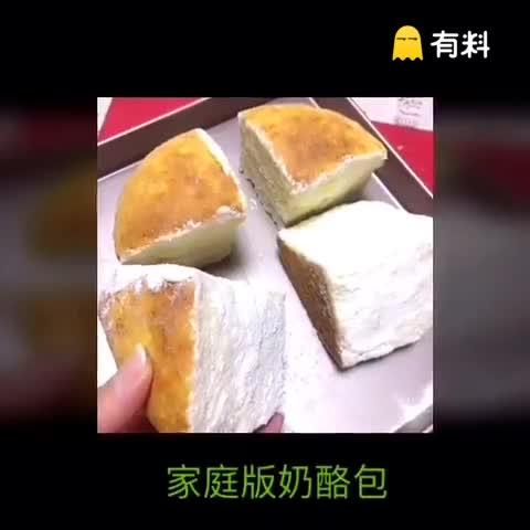 """""""自制奶酪包""""六寸配方:面包..."""