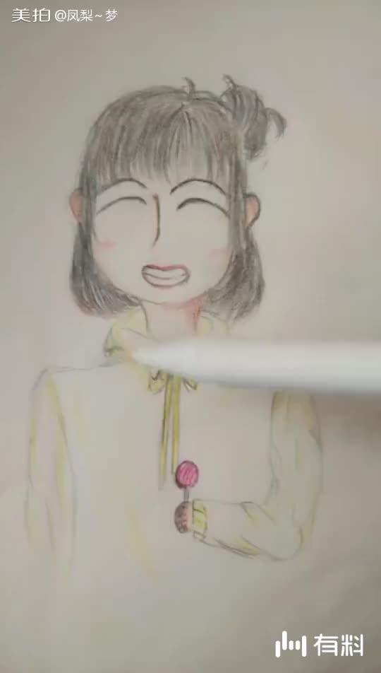 你的情头 这是我画过最简的画了