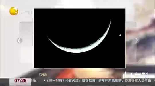 """约不约?1月2日至3日看最美""""星月童话""""扮美天宇"""