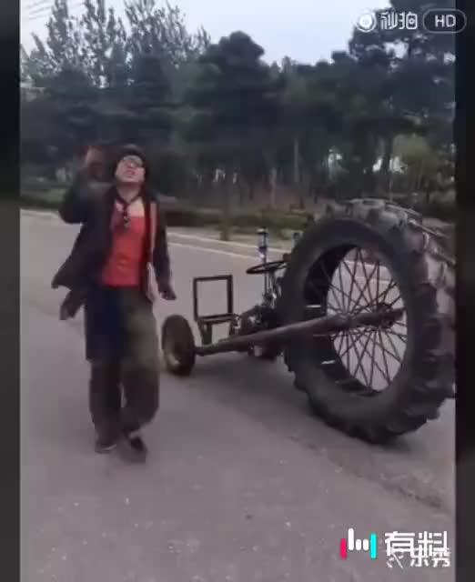 牛逼普拉斯