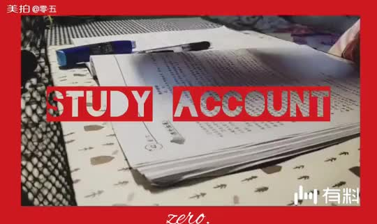 STUDY ACCOUNT/简/红色主题