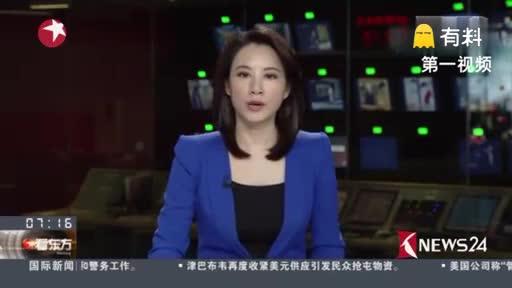 中国驻塞大使看望转院中国伤员