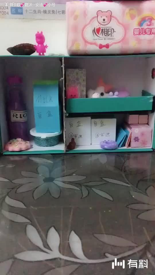 美拍视频: 笔芯