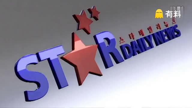 160601 韩国女子组合 EXID 回归 Showcase STARDAILYNEWS新闻报道4