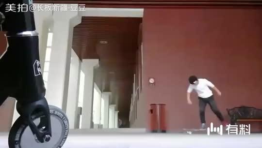 美拍视频: 牛逼牛逼