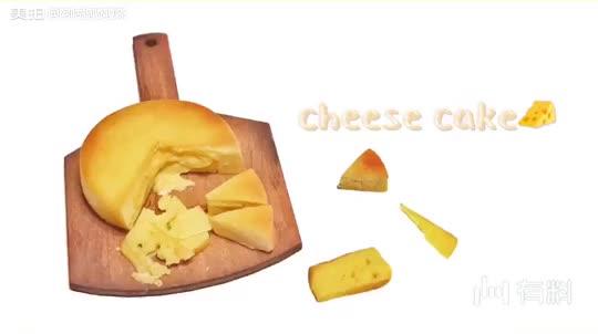 cheese cake喜欢的赞转评康撒哈密达