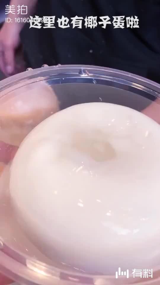 长沙终于有网红椰子蛋了,你不来一颗吗?