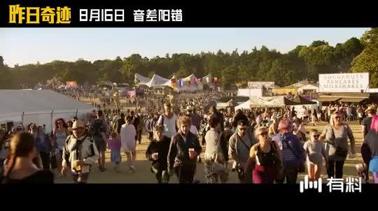 """【昨日奇迹】""""不同凡响""""预告"""