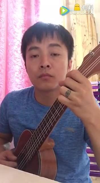 #神曲#蓝瘦香菇弹唱版
