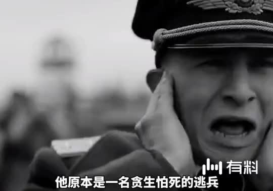 电影《冒牌上尉》下期更新《神秘代码》!上期姜子牙被官方删了已反馈!