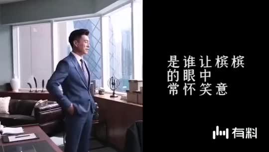 《精英律师》花絮:田雨神模仿靳东惟妙惟肖,蓝盈莹噗呲笑翻了