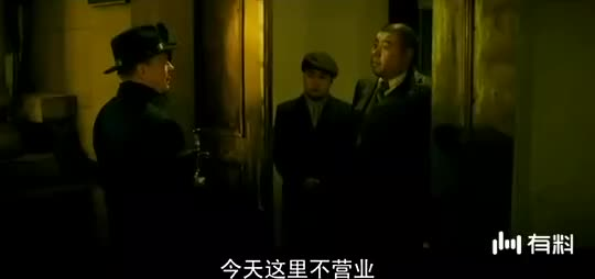电影《风声》段奕宏 cut 2009年