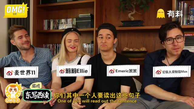 老外念拼音你能听懂吗?当倪妮遇上冯绍峰,这也太难了