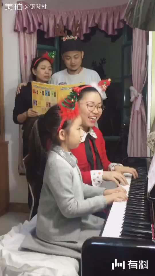 ##亲子幼儿园黄熠晨一家《Jingle
