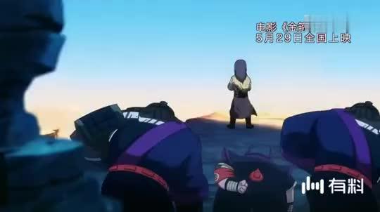【金箍棒传奇2:沙僧的逆袭】电视版预告