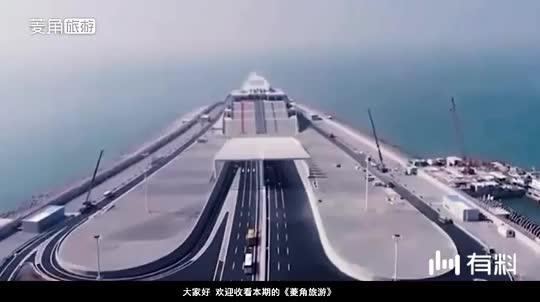 黄金三小时旅游圈,港珠澳大桥开通,这AAAA级景区要火!