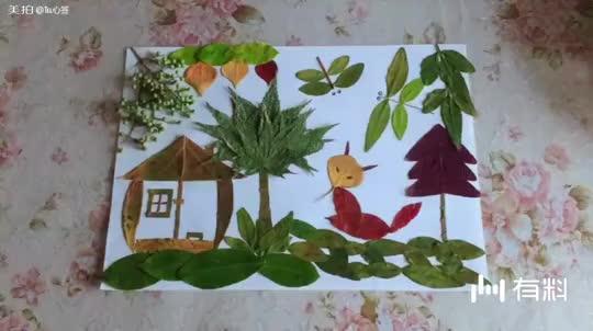 美拍视频: 树叶贴画