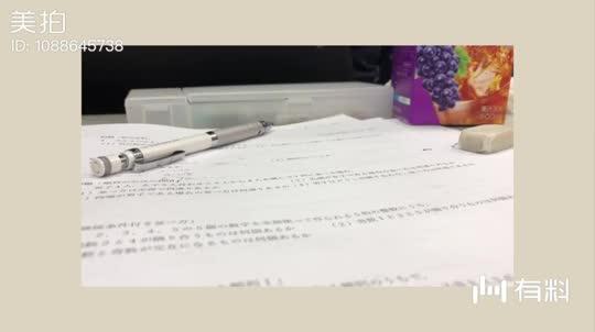 榛果的生活+学习记录
