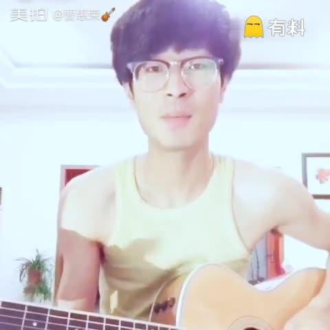 《七月上》#音乐##吉他弹唱#@音乐频道官...