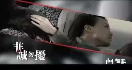 《非诚勿扰2》花絮之爱情专栏
