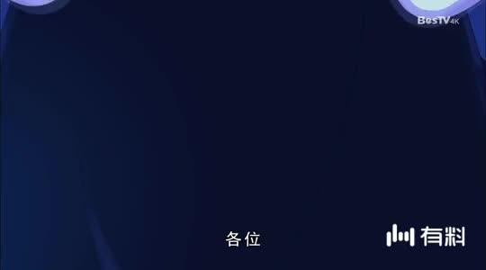 【金箍棒传奇】牛魔王鼓动重要反抗毁灭星尊不料被反吸收