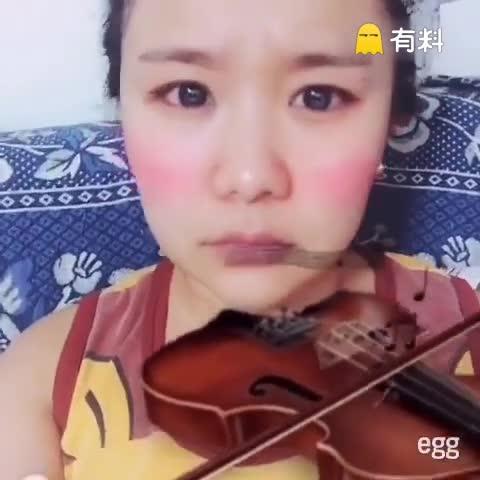 没错我就是小提琴演奏家。#随...